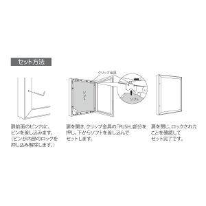 LED電飾パネル FE924-A0|hasegawasign|04