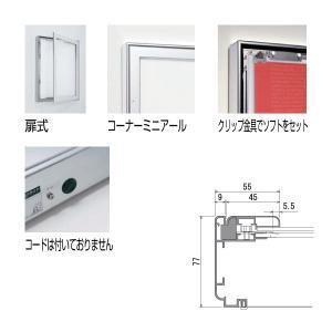 LED電飾パネル FE924-A2 hasegawasign 02