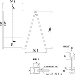ポスタースタンドA型 2372-1|hasegawasign|02