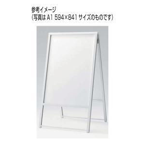 ポスタースタンドA型 2372-1|hasegawasign|04