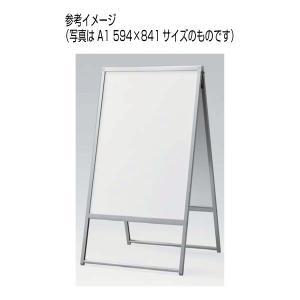 ポスタースタンドA型 2374-3|hasegawasign|04
