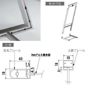 立て看板L型 264-1|hasegawasign|03