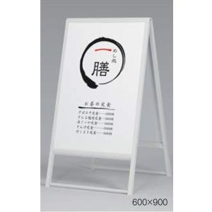 A型看板 240-7|hasegawasign