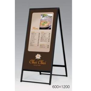 A型看板 240-8|hasegawasign