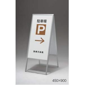 A型看板 299-1|hasegawasign