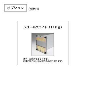 立て看板T型 257-4|hasegawasign|05