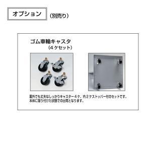 立て看板T型 257-4|hasegawasign|06