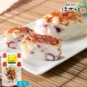 キャッシュレス5%還元 お歳暮 蛸チーズかまぼこ ワインやビールのつまみに最高!タコチーズかまぼこ 半夏生 1066|hasei-shouten