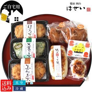 キャッシュレス5%還元 お歳暮 内祝 備前さつま揚げセット 椿 名物 グルメセット おつまみ 惣菜 ギフト プレゼント  タコチーズ入り さつまあげ かまぼこ|hasei-shouten