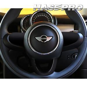ハセプロ バックスキンルックNEO ステアリングパネル MINI ミニクーパー 3ドア F56 20...