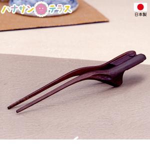 介護 箸 箸ノ助 箸 左右兼用 H-1 ウインド 日本製 介護用箸 自助食器|hashbaby