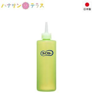 日本製 おしりふき 介護 液体 Gライフリー おしり洗浄用シャワーボトル ユニ・チャーム介護用