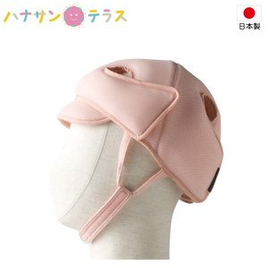日本製 ヘッドガード メッシュ アボネット abonetガード Dタイプ 側頭部衝撃吸収重視型 メッシュタイプ 特殊衣料 非課税|hashbaby
