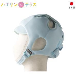 日本製 ヘッドガード メッシュ アボネット abonetガード Cタイプ 後頭部衝撃吸収重視型 メッシュタイプ 特殊衣料 非課税|hashbaby
