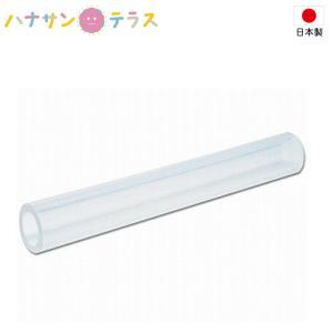 開口器 エラック バイトチューブ ライオン歯科材 日本製 開口補助器具 開口維持|hashbaby