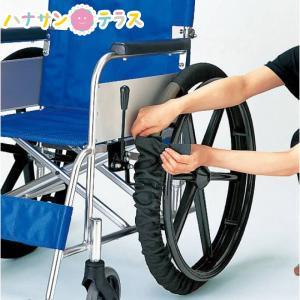 車いす 車輪カバー 2本1組 ピジョンタヒラ 室内移動 タイヤ 拭く家 外出 施設 畳 じゅうたん 取り付けカンタン 介護 介助 高齢者