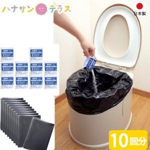 日本製 ポータブルトイレ用処理袋 ポータブルトイレ用袋 AE-59 10回分 サンコー 汚物処理袋|hashbaby