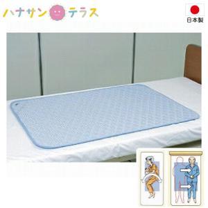 体位変換シート スライドシート スライディングシート 日本製 体位変換シート 床ずれ 予防 防止 楽...