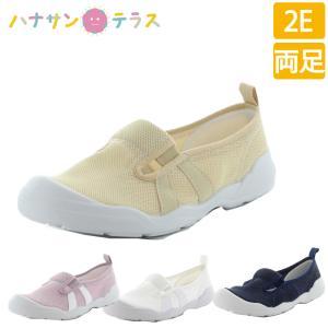日本製 リハビリ 病院 デイサービス 介護 医療 クリーンルーム スクール靴 介護用靴 スリッパ 上...