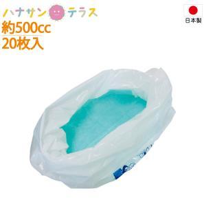 日本製 ポータブルトイレ用処理袋 ユニパック 薄型使い捨て 20枚入 ユニトレンド 吸水量約500?|hashbaby