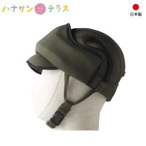 日本製 ヘッドガード アボネット abonetガード E  前頭部の保護を重視 56cm〜61cm 特殊衣料 非課税|hashbaby