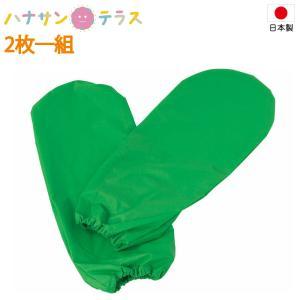 体位変換グローブ スライドグローブ スライディンググローブ 日本製 体位変換グローブ 手袋 床ずれ ...