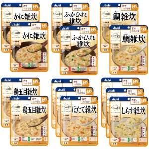 介護食 バランス献立  舌でつぶせる 雑炊詰合せセット 14P アサヒグループ食品 日本製 レトルト 介護用品 hashbaby