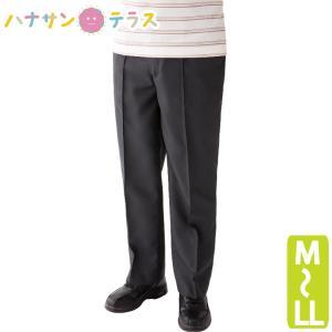 パンツ メンズ 用 脇ゴムスラックス M L LL シニアファッション 高齢者 ズボン 両脇ウエストゴム付 洗濯機可能 メンズ 用 紳士|hashbaby