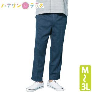 パンツ メンズ 総ゴムらくらくパンツ ウエスト総ゴム M L LL 3L メンズ 紳士 北海道・沖縄・離島は送料無料対象外|hashbaby