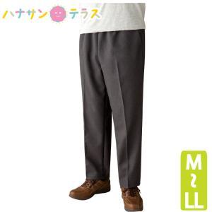後ろゴムヘリンボンスラックス 高齢者 ズボン 両脇から後ろ ゴム 前ファスナー スラックス パンツ メンズ 紳士 hashbaby