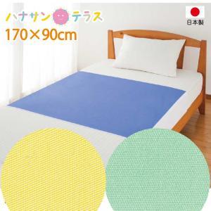 介護 防水シーツ 丸洗い 洗える 日本製 デニム 90cm×170cm 裏面全面防水加工 介護用 防水シート 介護用品 大人用 高齢者|hashbaby