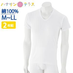 下着男性 半袖 2枚組 インナー U首 M L LL コットン 100% シャツ メンズ 紳士 春夏|hashbaby