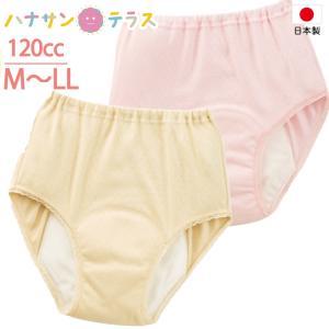 日本製 尿漏れパンツ 失禁パンツ 大失禁 120cc 4層構造 M.L.LL 介護 下着 パッド パット 女性 レディース|hashbaby