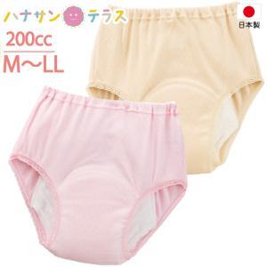日本製 尿漏れパンツ 失禁パンツ 大失禁 200cc 長時間 5層構造 M.L.LL 介護 下着 パッド パット 女性 レディース|hashbaby