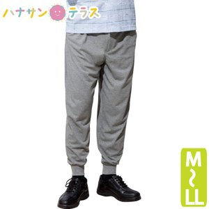 パンツ メンズ サマーニット リブ M L LL シニアファッション ウエスト総ゴム メンズ 紳士 hashbaby