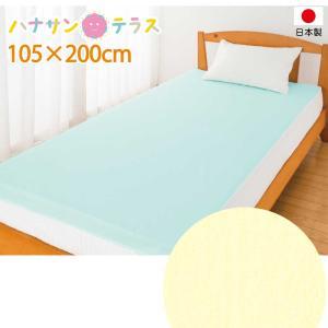 介護 防水シーツ スムース 丸洗い 洗える 日本製 200cm×105cm 全面 介護用 防水シート 介護用品 大人用 高齢者|hashbaby