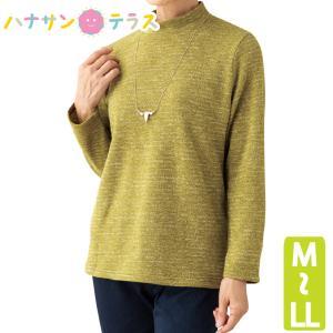 Tシャツ レディース 杢調 ボーダー 裏起毛 シニアファッション M L LL 高齢者 部屋着 普段着 外出着 レディース 婦人|hashbaby