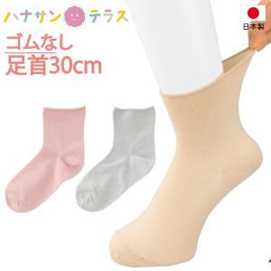 日本製 介護 靴下 ゴムなし らくらくフィット クルー ソックス 無地 介護用靴下 やわらか無撚糸  女性 北海道・沖縄・離島は送料無料対象外|hashbaby