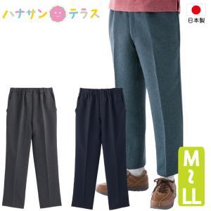 シニアファッション メンズ 60代 70代 80代 パンツ ウエスト総ゴム 杢調らくらく おしゃれM L LL 日本製  シニア 高齢者 男性 90代|hashbaby