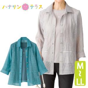 シニアファッション レディース 用 60代 70代 80代 アンサンブル Tシャツ ジャケット 8分袖 ボーダー柄 春夏 涼しい おしゃれ M L LL 高齢者 服|hashbaby