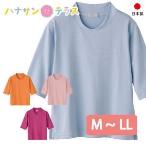 シニアファッション レディース 60代 70代 80代 春夏 涼しい Tシャツ 5分袖 綿混 おしゃれ M L LL 高齢者 服 婦人 用 hashbaby