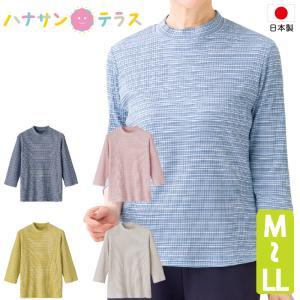 シニアファッション レディース 60代 70代 80代 春夏 涼しい Tシャツ 7分袖 綿混 ボーダー おしゃれ M L LL 高齢者 服 婦人 用 hashbaby