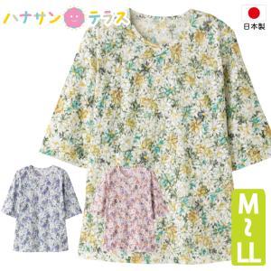 シニアファッション レディース 60代 70代 80代 春夏 涼しい Tシャツ 5分袖 オパール花柄 おしゃれ M L LL 高齢者 服 婦人 用|hashbaby