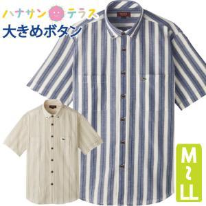 シニアファッション メンズ 60代 70代 80代 春夏 涼しい シャツ 半袖 吸水速乾 大きめボタン おしゃれ M L LL 高齢者 服 紳士 用 hashbaby
