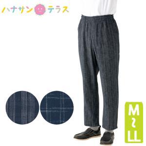 シニアファッション メンズ 60代 70代 80代 春夏 涼しい パンツ ズボン しじら ストレートパンツ おしゃれ ボトムズ M L LL 高齢者 服 紳士 用|hashbaby