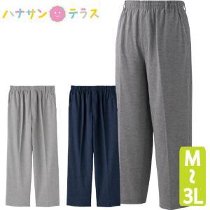 シニアファッション メンズ 60代 70代 80代 春夏 涼しい パンツ ズボン パジャマ 天竺 ストレートパンツ おしゃれ M L LL 3L 大きいサイズ おおきめ 紳士 用|hashbaby