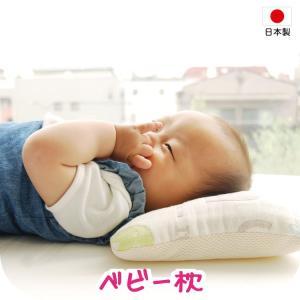 エアーパイプで通気性がよくむれにくいベビー枕★通気性、保温性に加え、肌触りに優れた6重ガーゼ使用★ ...