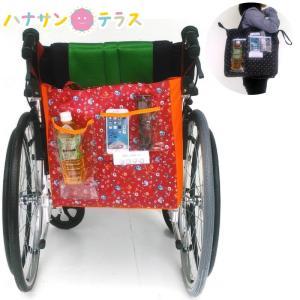 車椅子 バッグ 思いやり 車いす用おでかけバッグ ザキサカ ショッピング  ペットボトル お薬手帳 ...