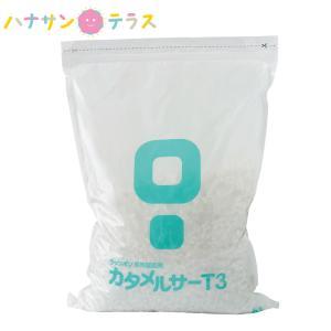 タメルサーT3 介護用自動ラップ式トイレ ラップポンシリーズ用凝固剤 6L 約60回分 日本セイフティー 凝固剤|hashbaby