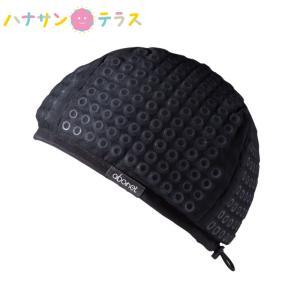 ヘッドガード ビーズ インナー ハード abonet +JATI M L ブラック 特殊衣料 今ある帽子につけるだけ 転倒事故防止 頭部保護 怪我 保護帽子 介護